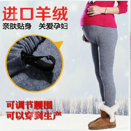秋冬时尚孕妇打底裤加大中厚加厚托腹羊绒裤孕妇保暖裤