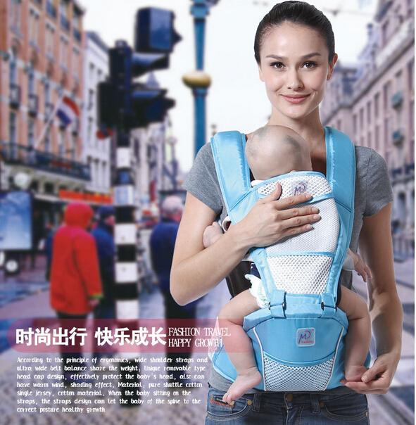 多功能婴儿背带小孩新生儿宝宝前抱横抱式抱袋四季透气双背带腰凳