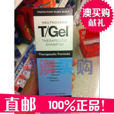 澳洲直邮代购 Neutrogena露得清T/Gel药用去屑洗发水 含0.5%焦油