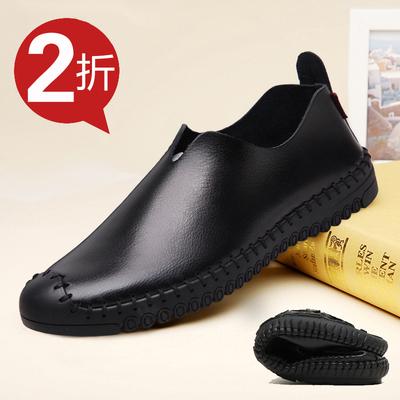 男鞋子懒人鞋男休闲皮鞋2016新品春季一脚蹬男鞋英伦套脚软底皮鞋