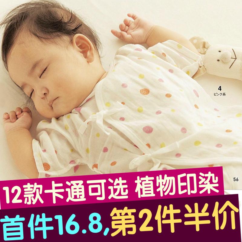 透氣和尚新生兒衣服連體夏季純棉寶寶嬰兒紗布