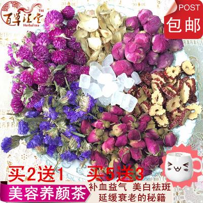 [买2送1] 玫瑰组合花茶 抗衰美白祛斑排毒 养颜调经 百合勿忘我 喝的花草茶