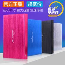 迷你超薄高速存储USB3.0移动硬盘1t特价 可加密 蓝硕移动硬盘500G