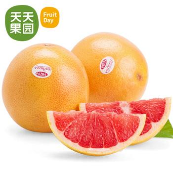 【天天果园】美国佛罗里达葡萄柚
