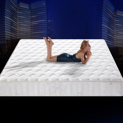 豪迈乳胶床垫怎么样