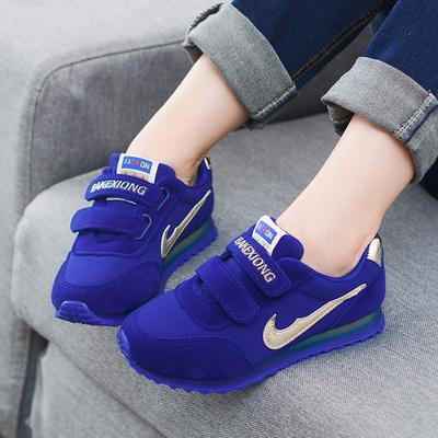 [新年价] 2015秋季新款旅游跑步鞋休闲阿甘鞋儿童鞋女童透气单鞋男童运动鞋