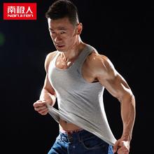 版型潮运动工字背心夏季 跨栏健身修身 纯棉白色汗衫 南极人背心男士