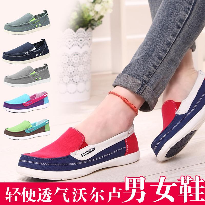 沃尔卢帆布韩版男女鞋运动休闲女式学生鞋透气懒人鞋乐