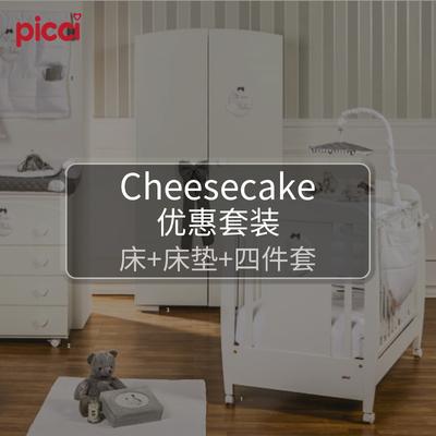 Picci意大利进口婴儿床怎么样