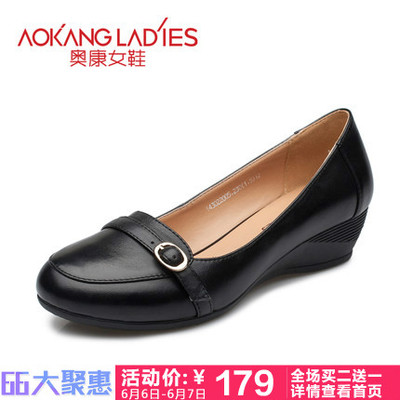 奥康女鞋 春季新品舒适简约圆头女单鞋中跟中年妈妈鞋正品