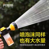奥瑞驰泡沫水枪高压洗车水枪水管汽车多功能清洗套装家用刷车工具