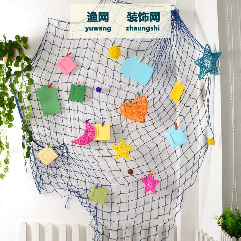 幼儿园吊饰壁饰diy墙饰棉麻绳渔网装饰网 墙面墙壁挂饰挂件图片