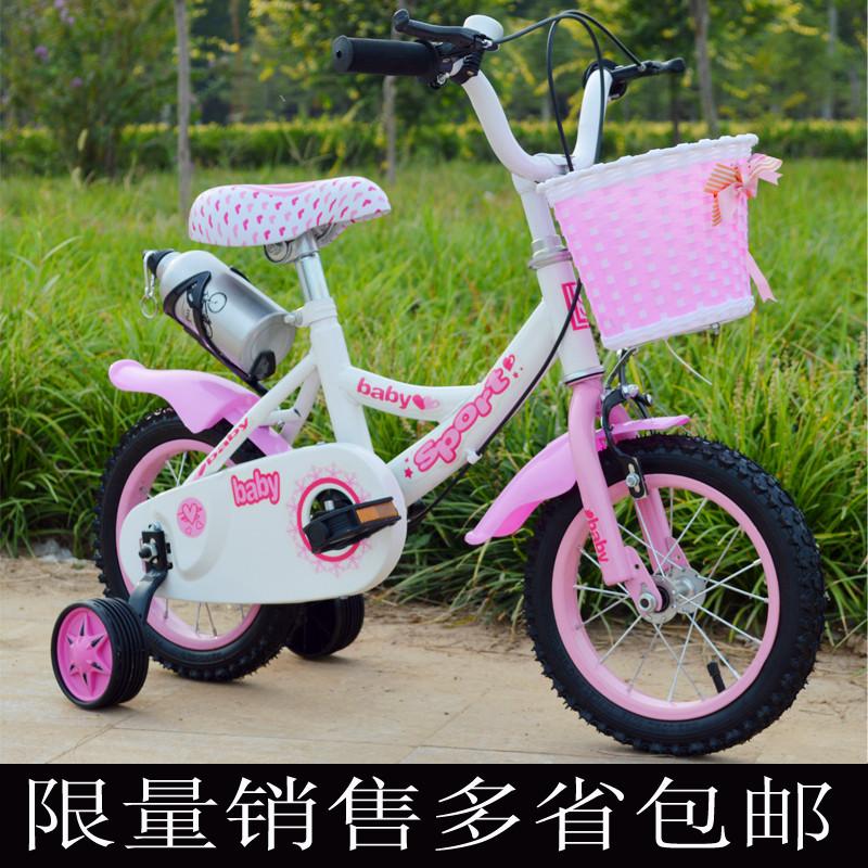 2014儿童自行车12寸14寸16寸18寸20寸男女宝宝单车脚踏车童车包邮