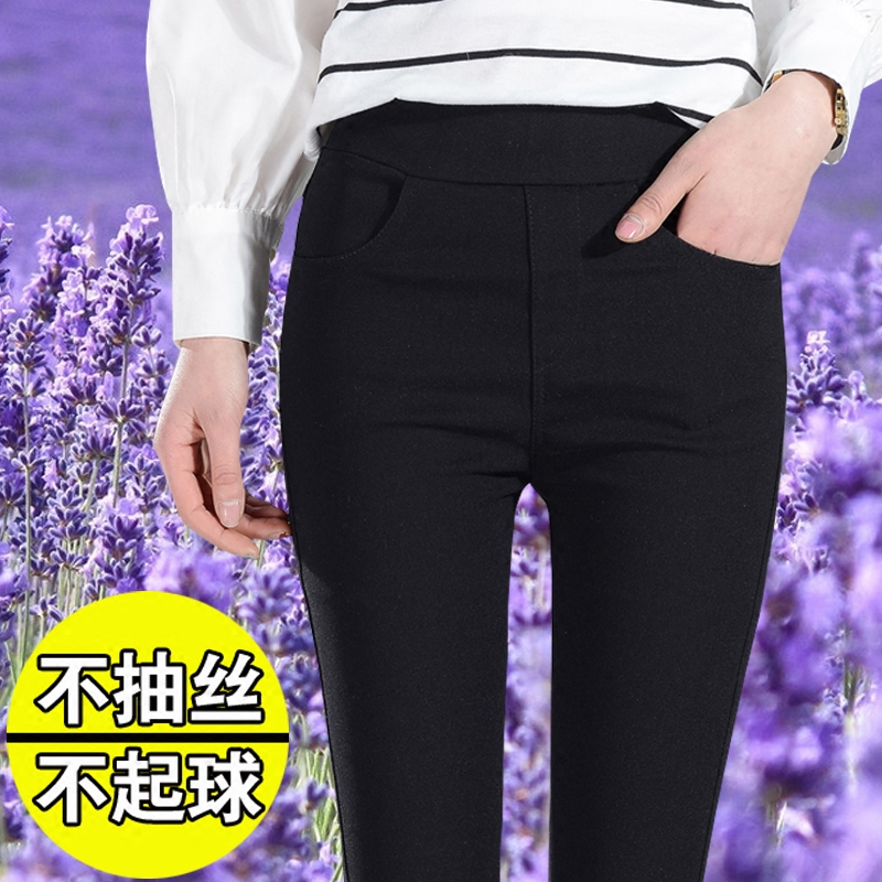 秋款打底裤女外穿加绒黑色小脚裤高腰弹力裤子显瘦大码女裤长裤冬 - 打底裤