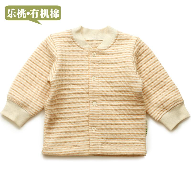 乐桃有机棉 婴儿内衣三层保暖秋季 宝宝上衣夹棉新生儿保暖衣服
