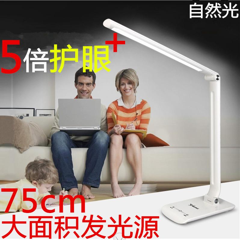 雅格照明led台灯护眼学习学生书桌卧室床头宿舍寝室节能阅读灯