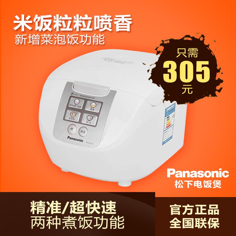Panasonic/松下SR-DF151-S电饭煲微电脑智能预约远红外全国联保4L