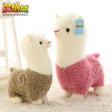 可爱羊驼小绵羊公仔玩偶布娃娃毛绒玩具抱枕儿童生日礼物女生