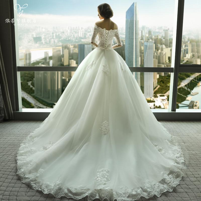 新娘婚纱礼服2017新款冬季韩式中袖一字肩奢华长拖尾修身显瘦齐