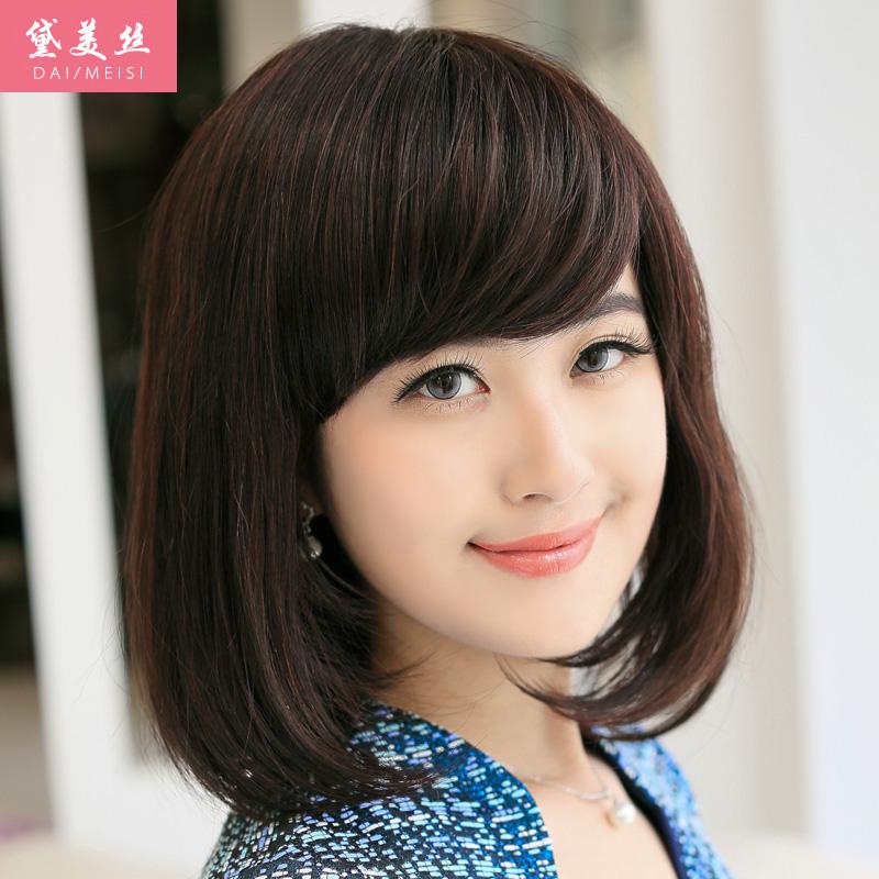 黛美丝真人发丝假发套 女士斜齐刘海齐肩长发妈妈假发 中老年假发
