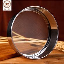 烘焙工具筛子面粉筛不锈钢面粉筛网60目不锈钢网筛面粉筛子