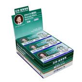 zobo正牌zb-802 健康高效120支三重过滤嘴 一次性烟嘴香菸过滤器
