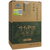 艾老师一碗泄油瘦身汤 宁红新效减肥茶 3g/袋*60袋/盒