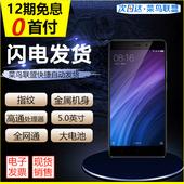 【12期免息 现货】Xiaomi/小米 红米手机4 标准版全网通小米手机
