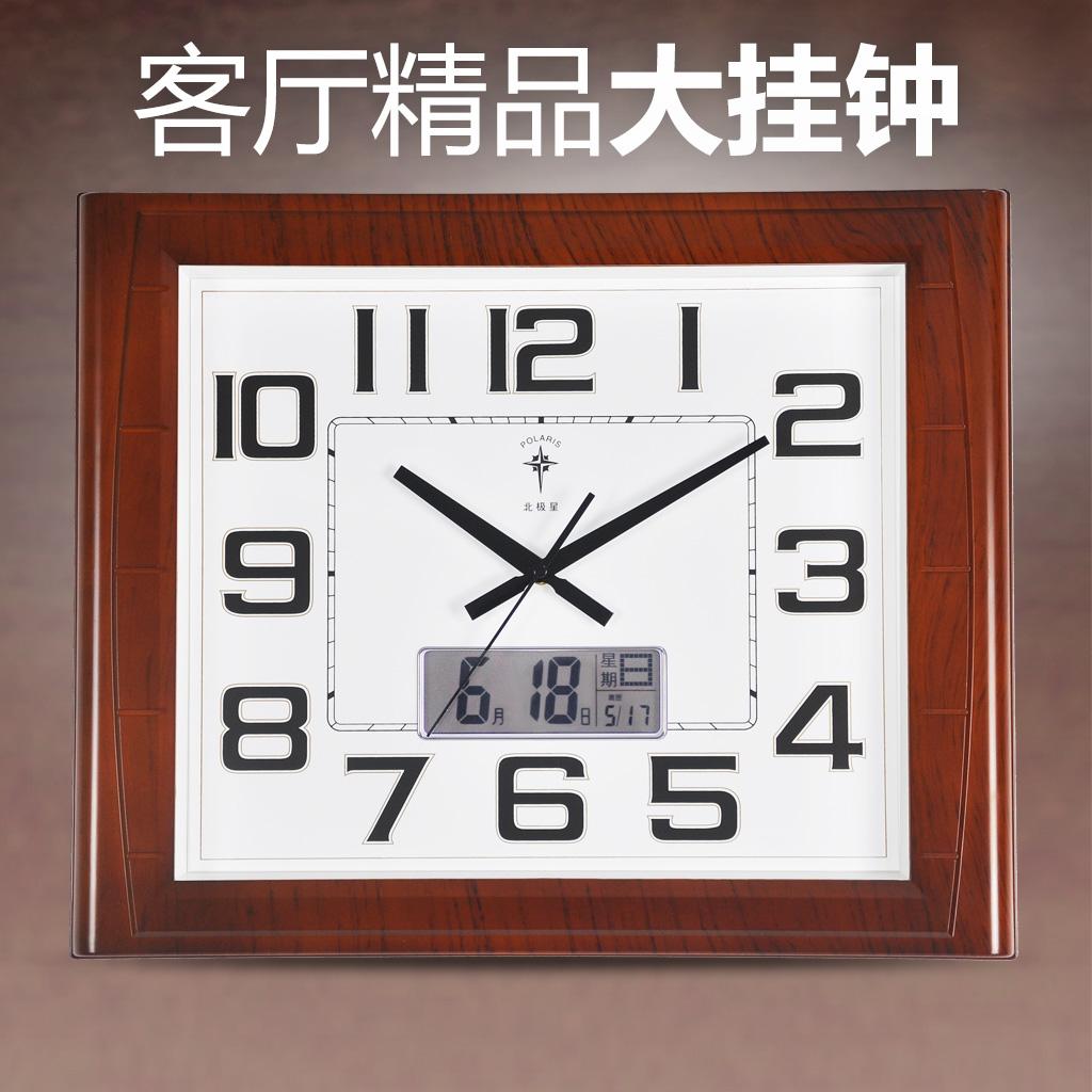 北极星静音挂钟客厅万年历电子钟简约现代大时钟方形日历石英钟表