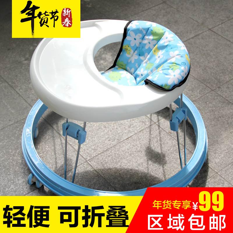 婴儿学步车多功能防侧翻宝宝助步车可折叠静音宝宝学步车正品包邮