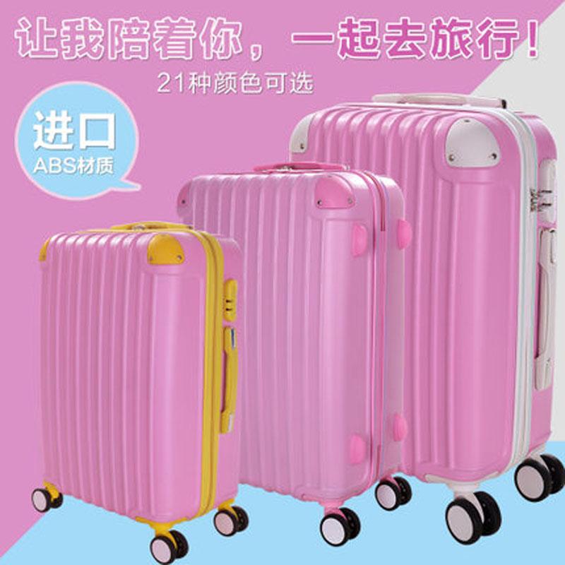 正品拉杆箱万向轮旅行箱行李箱28寸旅游箱20寸登机箱包24寸男女潮