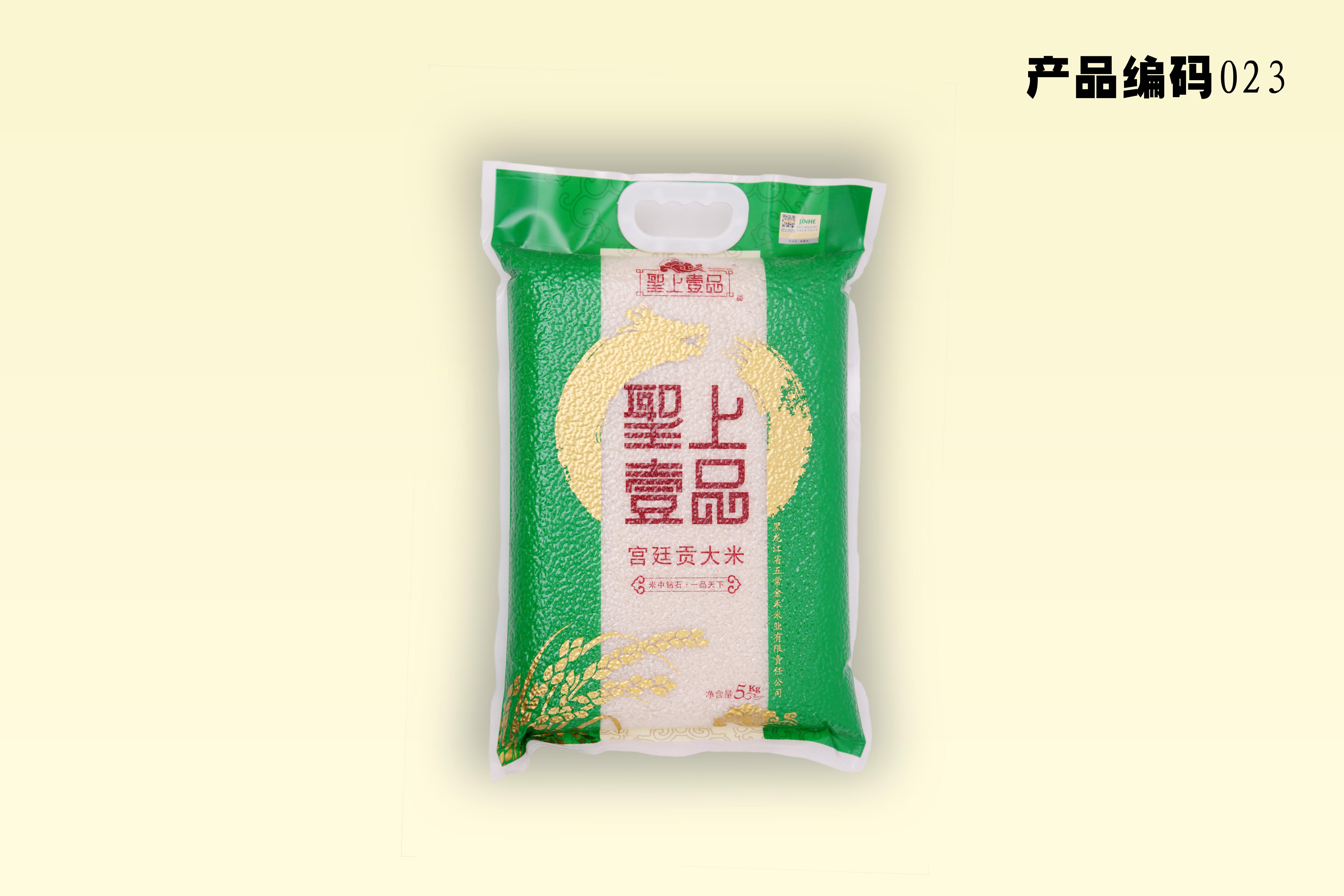 热销五常大米圣上壹品宫廷套袋贡米真空包装正品保障特价直销