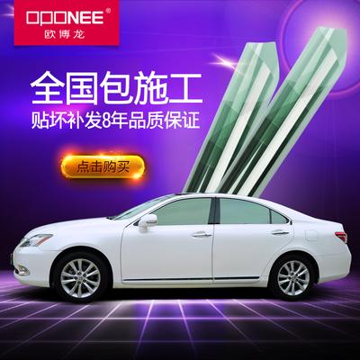 欧博龙汽车贴膜怎么样,欧博龙汽车贴膜好吗