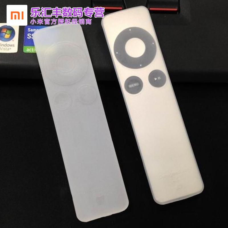 現貨apple Remote 蘋果遙控器套 透明果凍套保護套 Mac pro TV3 /2