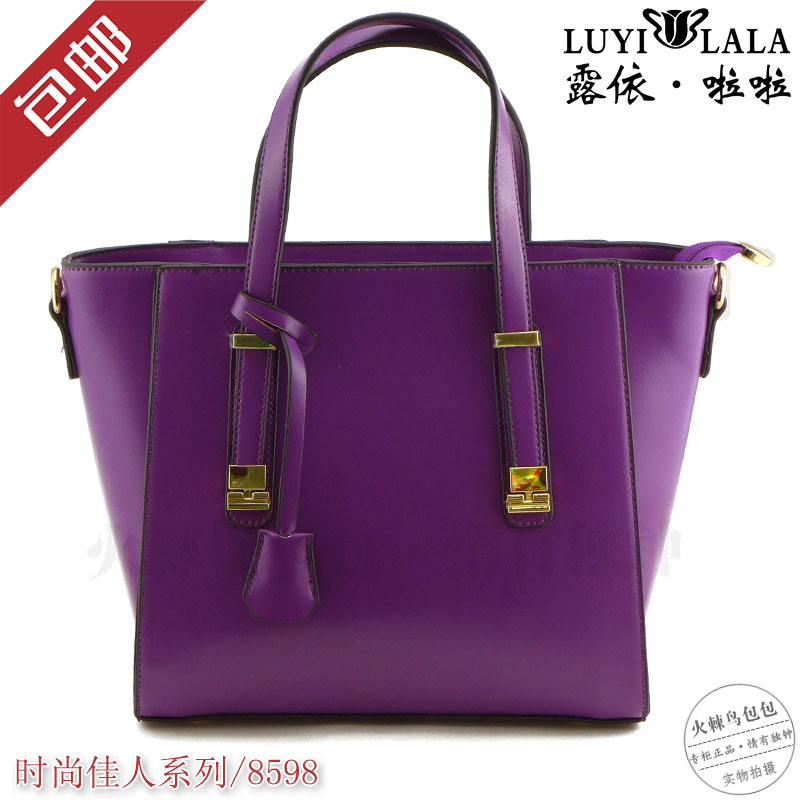露依啦啦专柜正品8598欧美日韩时尚潮流行单肩手提斜挎女士包包