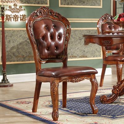 美式实木头层真皮餐椅欧式雕花餐椅牛皮椅