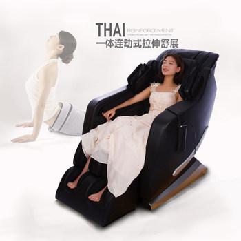 奥力达新款 L003按摩椅 L+S导轨