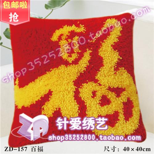 特价毛线绣段段绣钩针绣地毯绣十字绣立体绣手工抱枕沙发靠枕157