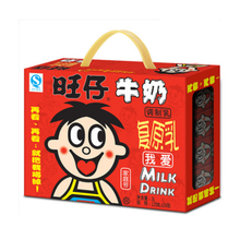 【天猫超市】旺旺 旺仔牛奶 125ml*24包 礼盒 整箱 儿童奶 礼物