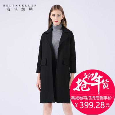 海伦凯勒羊毛呢外套质量好不好?值得入手吗?做工如何怎么样,海伦凯勒羊毛呢外套质量好不好?值得入手吗?做工如何好吗