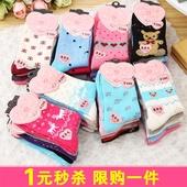 短袜棉袜 韩国可爱秋冬季长袜纯棉袜羊毛保暖袜中筒女加厚袜子男士