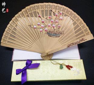 香木扇7寸木扇子中国风折扇女扇 外事出国中国特色传统手工艺礼品