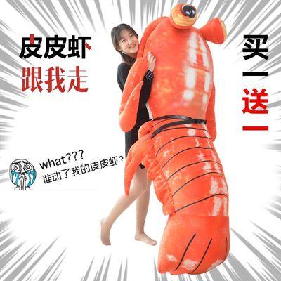 创意皮皮虾我们走公仔毛绒玩具表情包抱枕搞笑怪玩偶生日礼物女生
