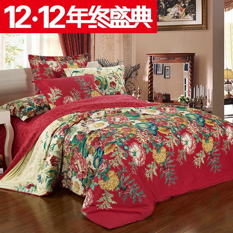 蔓琳阁家纺 床上用品 全棉活性磨毛四件套 纯棉磨毛保暖套件 特价