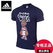 休闲运动T恤衫 AY0220 AY0223 NBA篮球卡通男子短袖 阿迪达斯正品