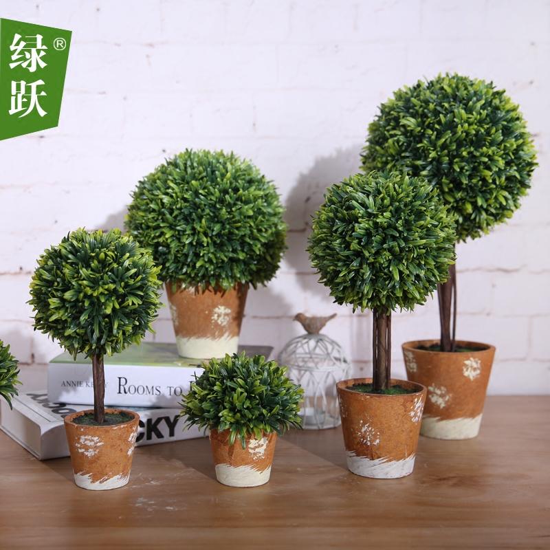 仿真植物盆栽盆景树球绿植假树装饰树花球草球桌面品