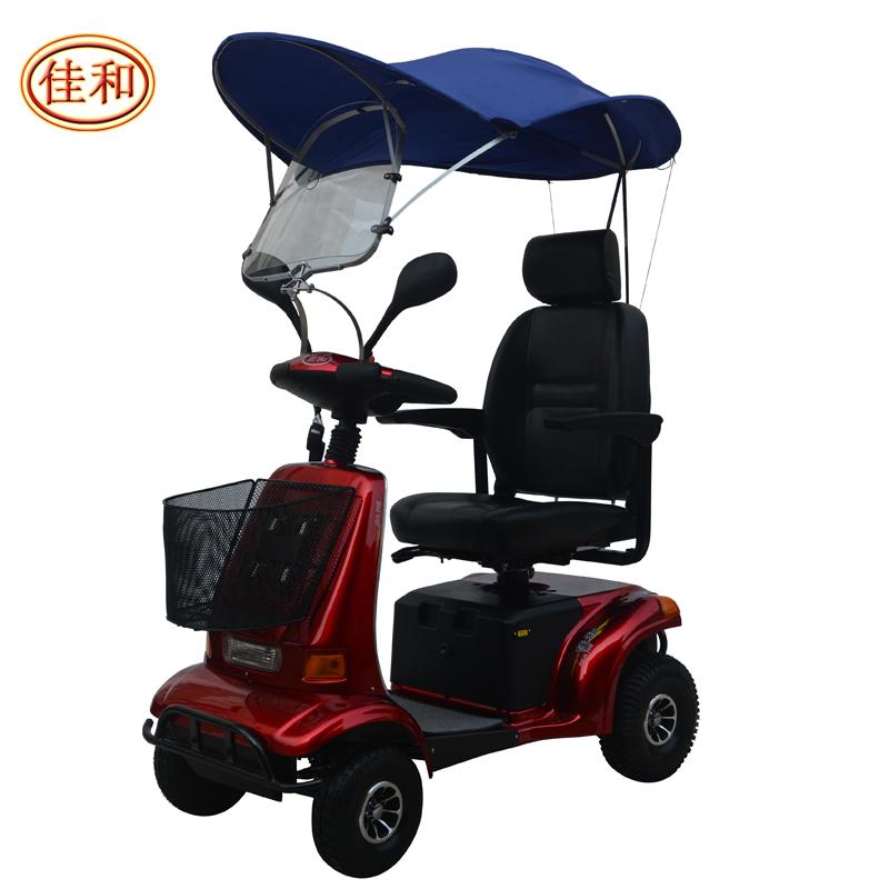 佳和 老年代步车遮阳蓬雨伞 遮阳雨棚 遮阳篷 电动车 遮阳棚