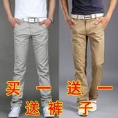 秋季男士休闲裤男直筒宽松长裤秋冬款男装韩版修身男裤青年裤子男
