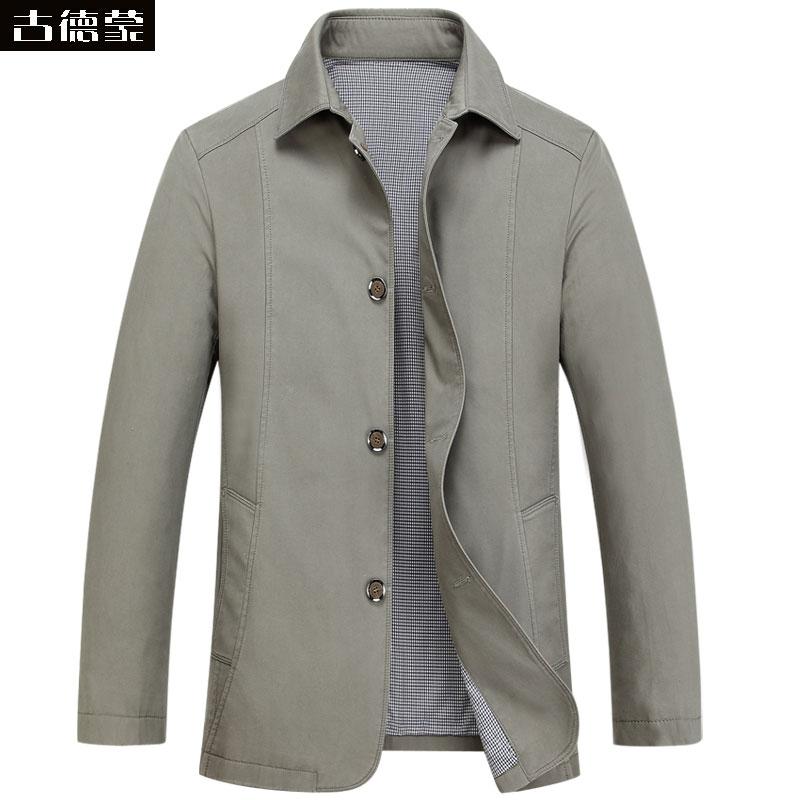 外套中老年人中年爸爸翻領夾克純棉男裝春秋春裝茄克男士