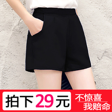短裤女夏宽松阔腿雪纺大码2017新款a字休闲热裤高腰超西装短裙裤